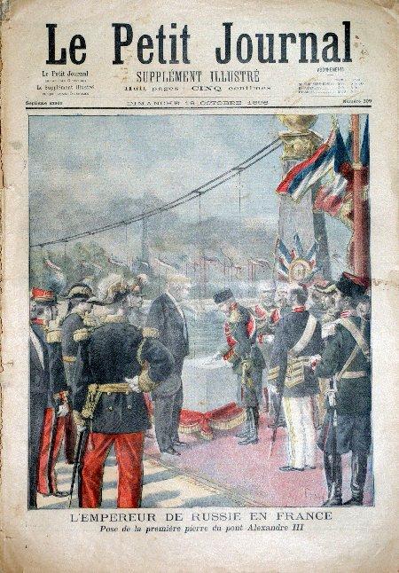 D tails du journal le petit journal illustr du 18 10 1896 for Alexandre jardin le petit sauvage